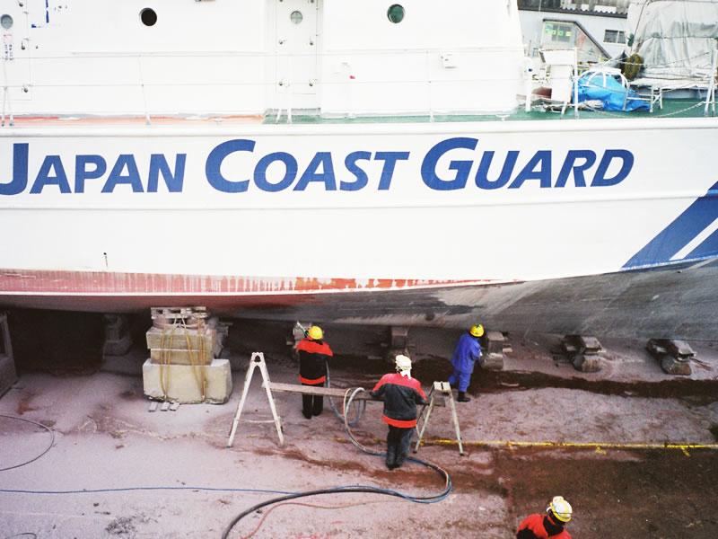 船底塗料除去