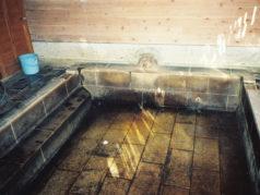 温泉施設洗浄